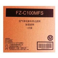 夏普FZ-C100MFS 空气净化器加湿过滤网 适用KC-W380SW-W/KC-W200SW/KC-W280SW/KC-W380S-W/N