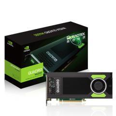 丽台Quadro M4000 8GB GDDR5/256-bit/ 192GBps 专业显卡