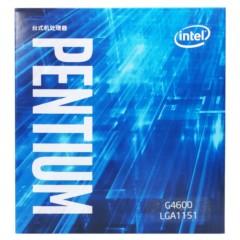 Intel奔腾双核G4600 盒装CPU处理器