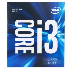 Intel酷睿双核I3-7100 盒装CPU处理器