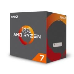 AMD锐龙  Ryzen 7 1800X 处理器8核AM4接口 3.6GHz 盒装