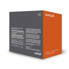 AMD锐龙  Ryzen 7 1700X 处理器8核AM4接口 3.4GHz 盒装