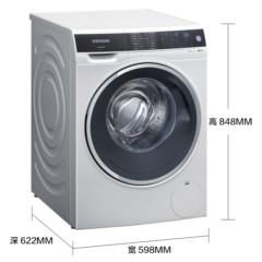 西门子XQG100-WM14U561HW 10公斤 变频 滚筒洗衣机 智能除渍 家居互联 (白色)
