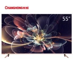 长虹55D3P 55英寸64位4K超高清HDR全金属智能平板液晶未来电视