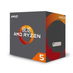 AMD锐龙  Ryzen 5 1600X 处理器6核AM4接口 3.6GHz 盒装