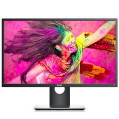 戴尔SP2418H 23.8英寸窄边框 背光不闪IPS屏显示器