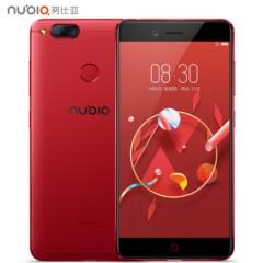 努比亚Z17mini 炫红色