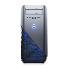戴尔灵越MAX・战5675-R2GN9L水冷游戏台式电脑主机(AMD Ryzen 7 1700X 32G 256GSSD+2T RX580 8G独显 )