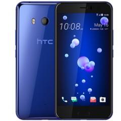 HTC U11 远望蓝