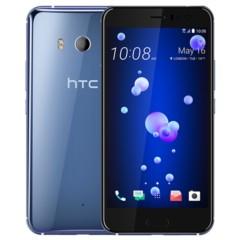HTC U11 皎月银