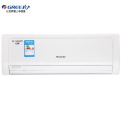 格力大1匹 定频 Q畅 壁挂式冷暖空调 KFR-26GW/(26570)Ga-3