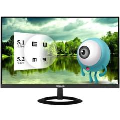华硕VZ249HE 23.8英寸IPS屏锐翼轻薄 全高清显示器(HDMI/VGA接口)
