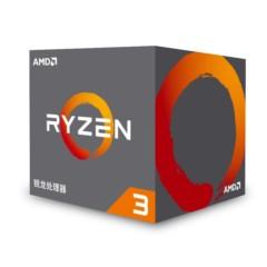 AMD锐龙  Ryzen 3 1200 处理器4核AM4接口 3.1GHz 盒装