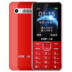 康佳U8 中国红