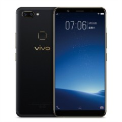 vivo X20旗舰版 全面屏手机