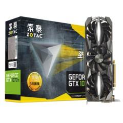 索泰Geforce GTX 1070Ti - 8GD5 至尊PLUS