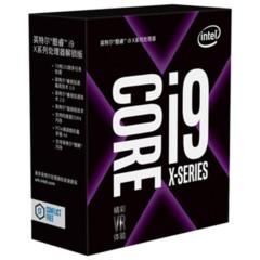 Intel i9 7980XE 酷睿十八核 盒装CPU处理器