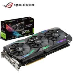 华硕ROG-STRIX-GTX1070TI-A8G-GAMING 1607-1683MHz 8G/8GHz GDDR5 PCI-E3.0