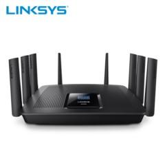 Linksys By Cisco EA9500S-AH三频四核 千兆无线 低辐射 智能家庭路由器 吃鸡路由