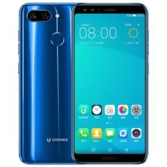 金立S11全面屏手机 月光蓝