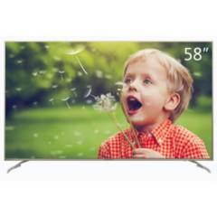 创维58G6B 58英寸4K超高清HDR人工智能互联网平板电视