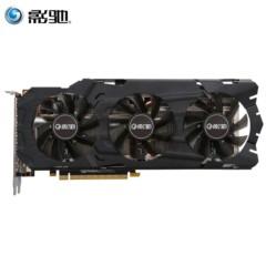 影驰GTX 1080Ti 欧洲版 1531(1645)MHz/11GHz 11G/352Bit D5X PCI-E