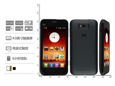 小米M1 3G手机外观图片