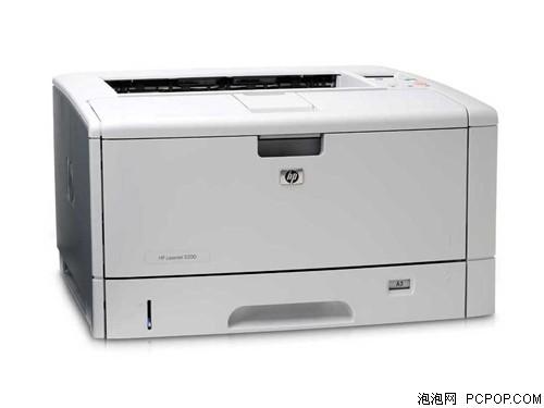 惠普LaserJet 5200(Q7543A)激光打印机