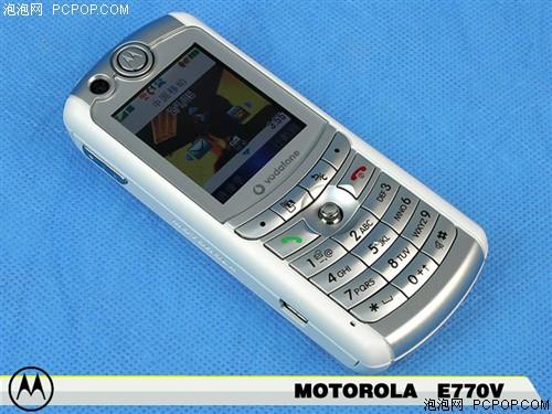 跌破千元!摩托罗拉3G值机E770v仅980