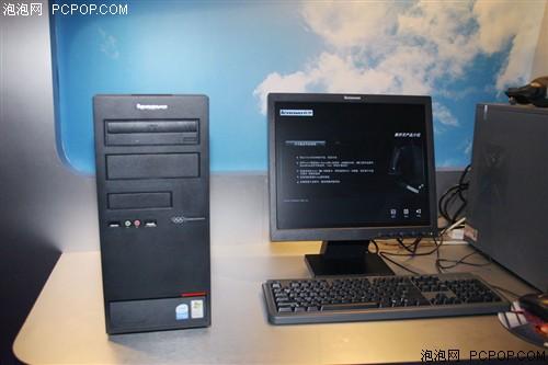 新配奔腾双核CPU联想启天M4880到货
