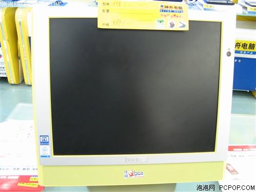 最便宜的电视电脑 神舟可爱宝降300元