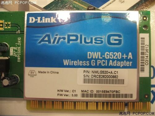 D-link54M热销台机无线网卡现160元!