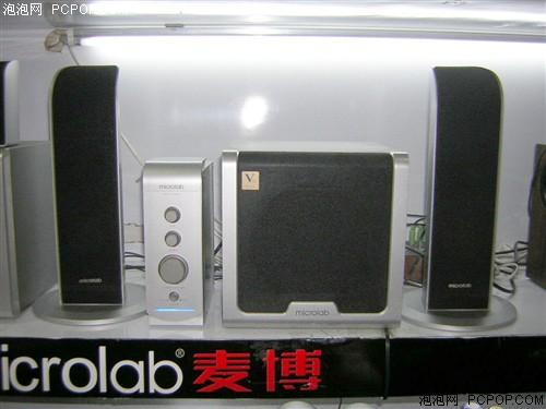 390元就可拿下!麦博超酷液晶伴侣音箱