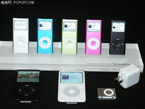迟到的邂逅iPod06新品正式进军中国
