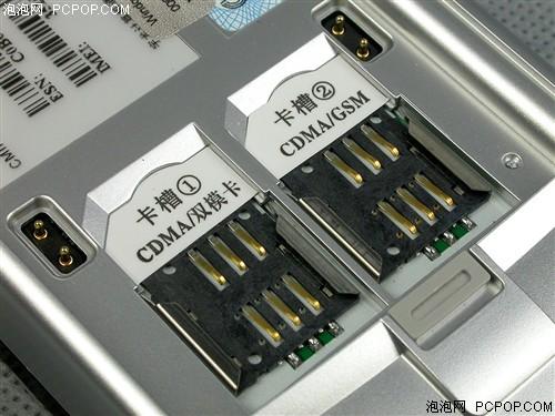 C网G网的大一统?双模双待型手机导购