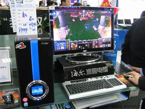 配19吋宽屏海尔速启锋V系双核PC上市