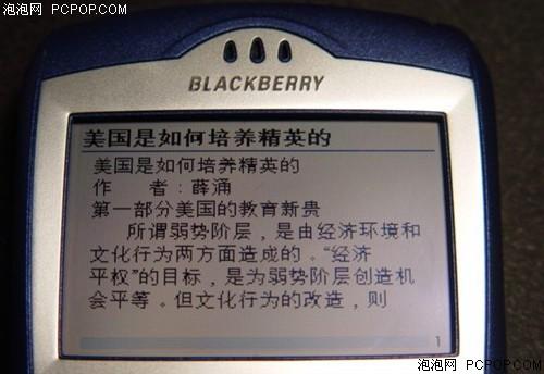 支持移动功能?黑莓7290超低价仅售800