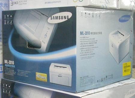 三星ML-2010黑白激光打印机售870元