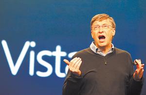 谁在误导群众Vista评分工具深入揭秘