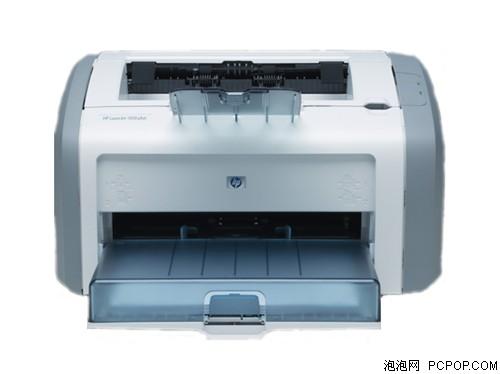 惠普Laserjet 1020 plus(CC418A)激光打印机