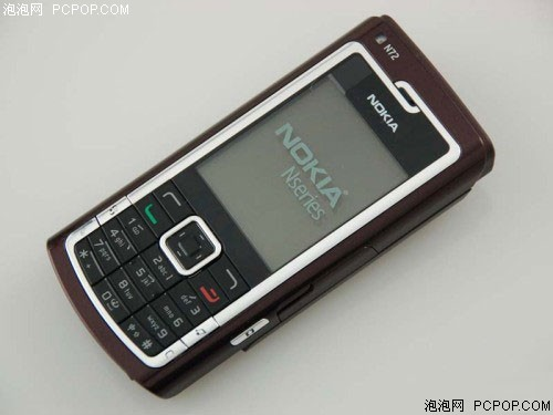 不敢相信的超低价诺基亚N72已经1190