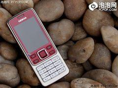 经典手机典藏 诺基亚6300仅售280元