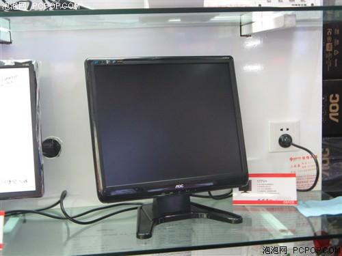 1230 yuan