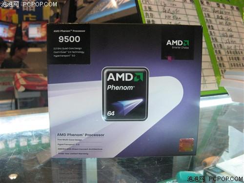 最廉价的四核 AMD羿龙9500又降近百元