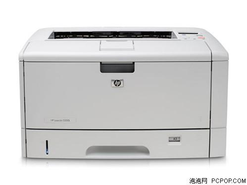 惠普LaserJet 5200Lx(Q7552A)激光打印机