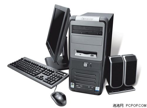 E5400芯320G硬盘 联想T4900V电脑3680