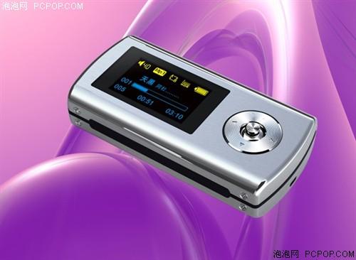 大品牌好音质 长虹ZARVA MP322仅199