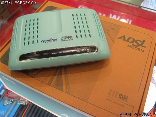 4LAN口ADSL路由猫中兴831报价180元