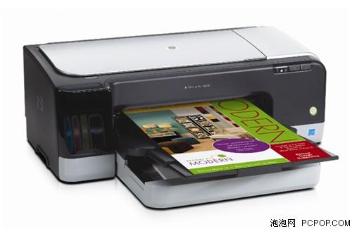 惠普Officejet Pro K8600(CB015A)喷墨打印机