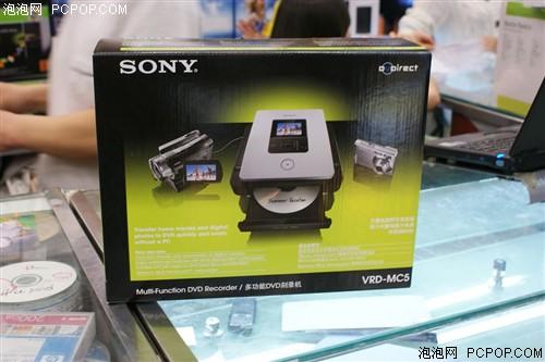 随时随地刻录! 索尼VRD-MC5低价甩卖